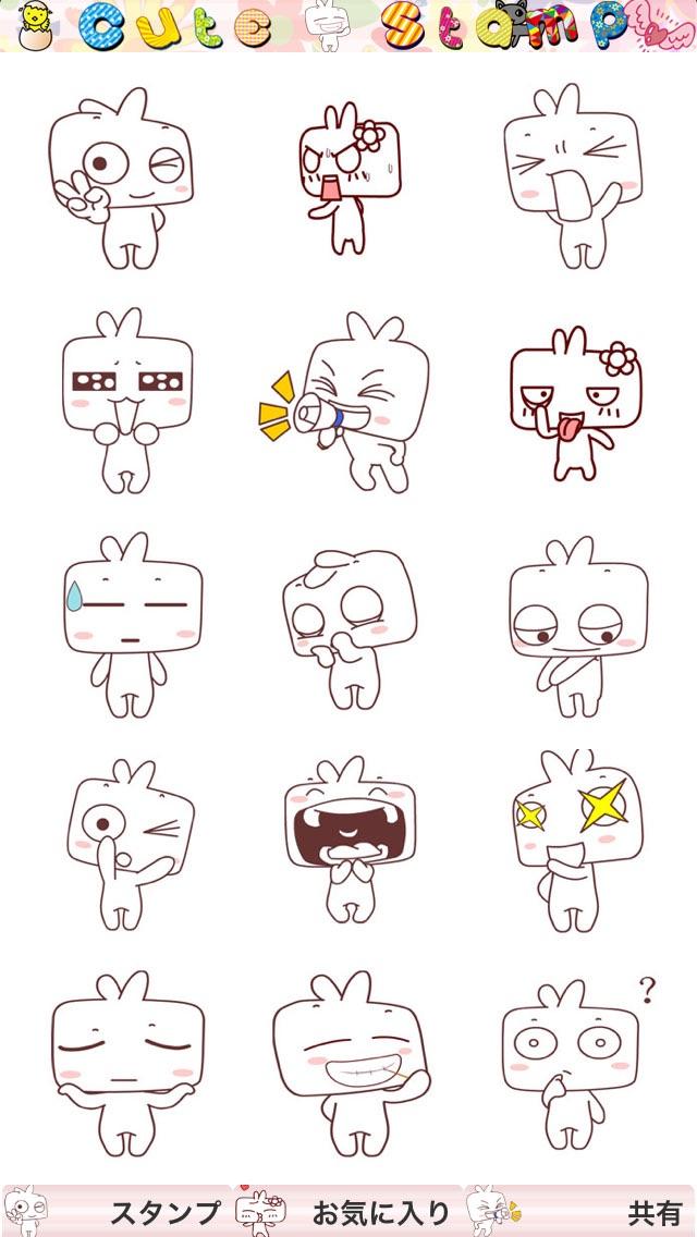Cute! Free Messenger,Chat Emoticons,Emoji,LINE Sticker Screenshot