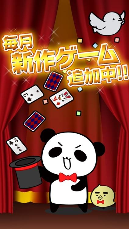 ソリティア&トランプゲーム by だーぱん -無料で遊べる定番カードゲーム- screenshot-4