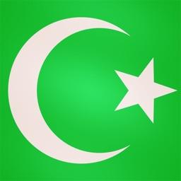 Halife Sözleri - 500 Dini Özlü Halife Sözleri Zaman