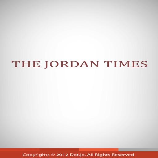 Jordan times iOS App