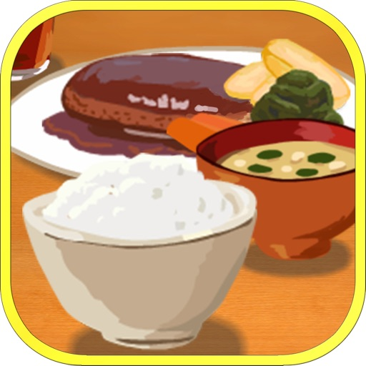 Home discipline of Japan meal