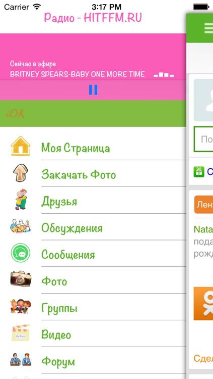 VKlassniki