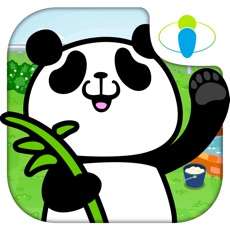 Activities of Pet My Panda
