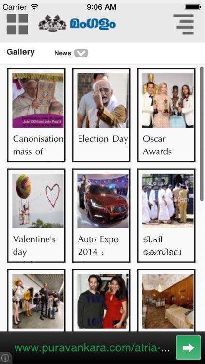 Mangalam News iPhone Edition screenshot-3