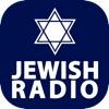 Jewish Radio!