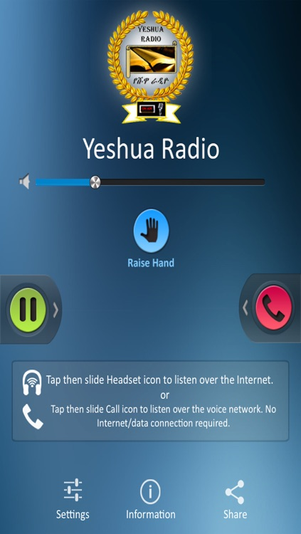 Yeshua Radio screenshot-1
