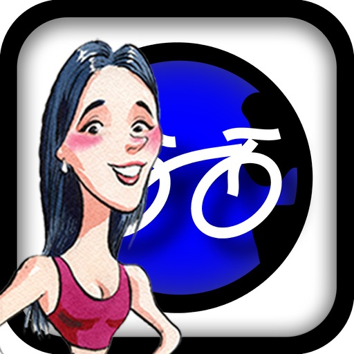 Sarah's Cycling App: In-door Global Cycle Coach