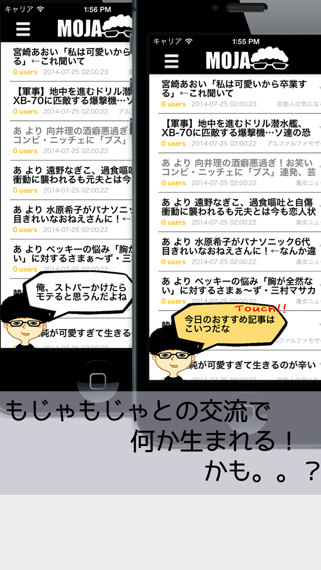 ニュース ちゃんねる 女 毒 2