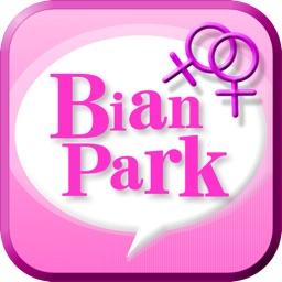 BianPark-レズビアン専用!チャット友達募集掲示板-