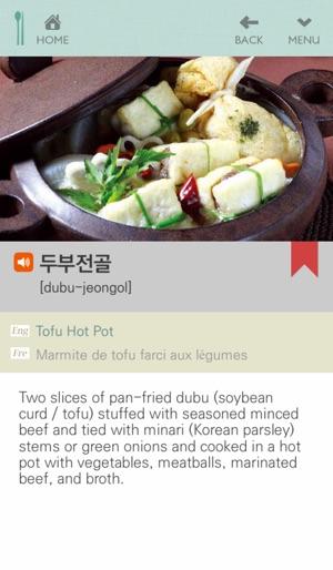 Korean food guide 800 on the app store korean food guide 800 on the app store forumfinder Image collections