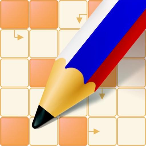 Russisch lernen mit Kreuzworträtseln