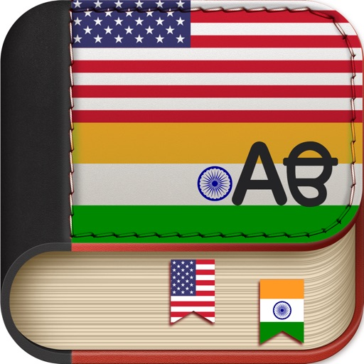 Offline Gurmukhi (Punjabi) to English Language Dictionary iOS App