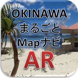 Okinawaまるごとmapナビar By Pasco Corporation