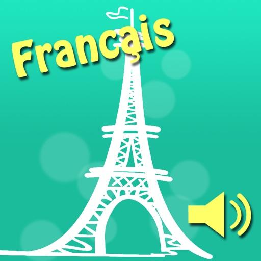 法语音素标准发音