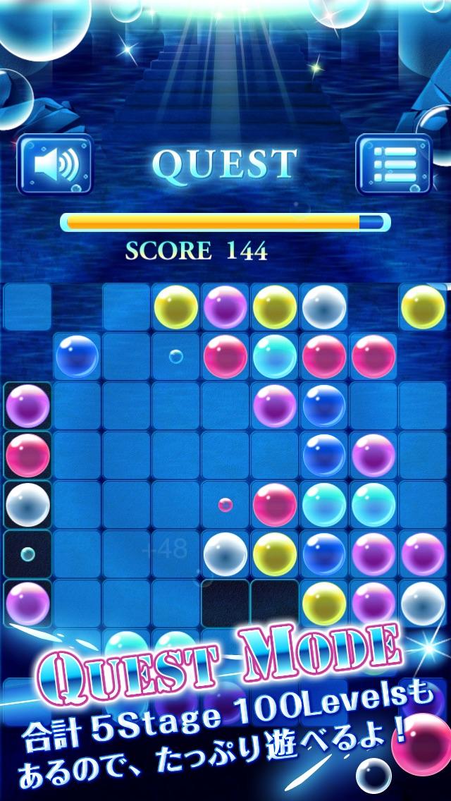 Aqua Bubble Linesのスクリーンショット1