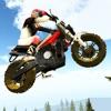 Bike Trail Rally Master - iPhoneアプリ