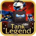 坦克刀塔Tank Legend (League of tanks)坦克英雄坦克联盟 icon