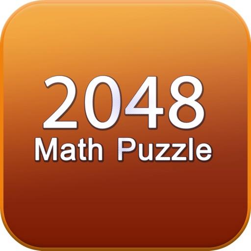 2048 Математическая головоломка игры - По мозга числа вызова