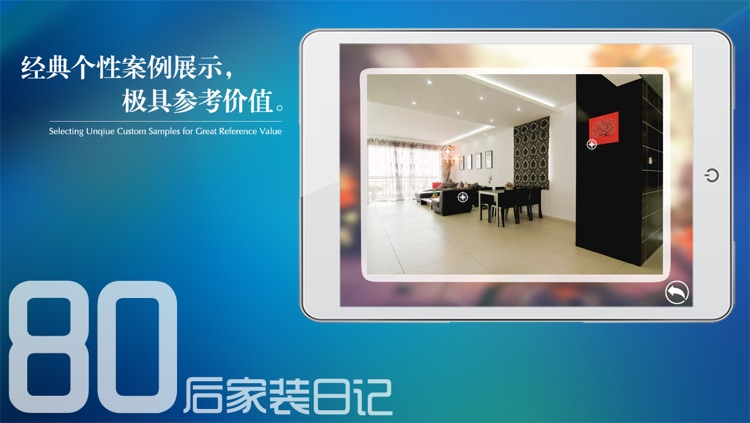 Practical Decorating Diaries for Young People screenshot-4