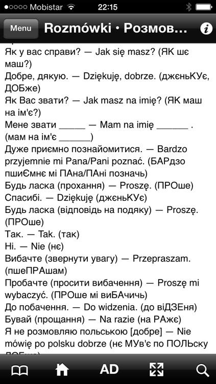 Bohdan - Słownik polsko-ukraiński - Українсько-польський словник і розмовник screenshot-3
