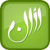 Athan - Prayer Timings - Islamic Finder