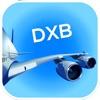 ドバイDXB空港。 航空券、レンタカー、シャトルバス、タクシー。到着&東京で出発。