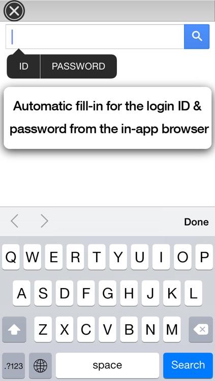 keep pass screenshot-3