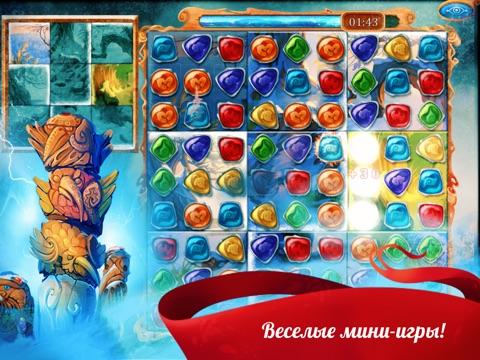 Игра Снежная История HD Free