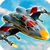 ジェット戦闘機パイロット 無料ゲーム : 戦争の戦い 戦闘ゲーム