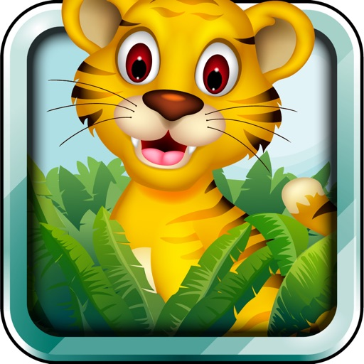 Baby Tiger Bounce Pro
