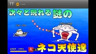 出撃!ネコ戦艦紹介画像4