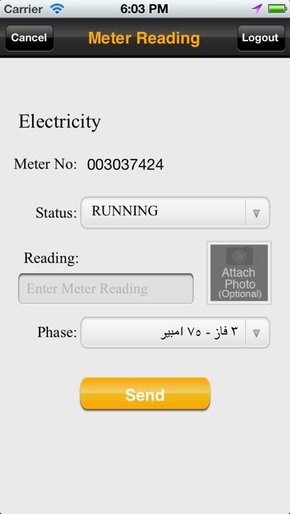 MEW-Reader screenshot-4