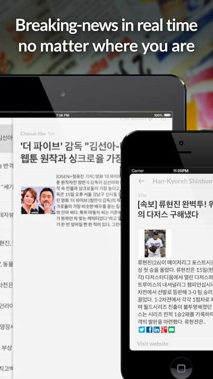 Newspapers KR screenshot-3