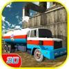 牛乳輸送トラックの電源 3D - リアル トラック運転手シミュレーションとゲームを駐車場