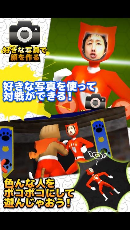Cat  Fight!! にゃんこ大乱闘 ねこアプリ screenshot-3