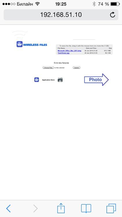 WirelessFiles screenshot-4
