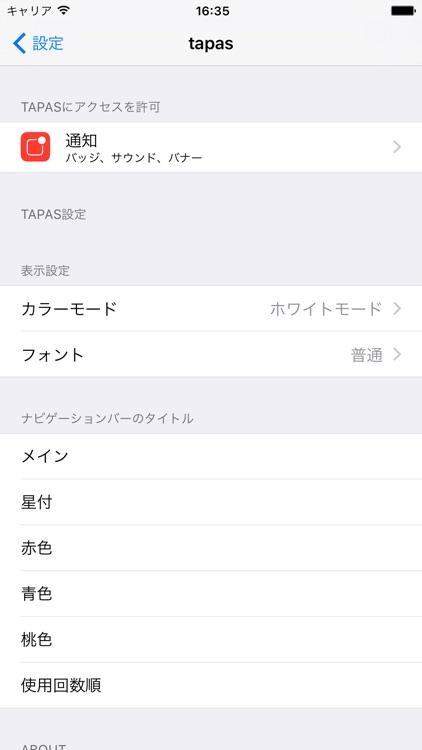 Multiple Kitchen Timer- Tapas Lite screenshot-3