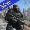 游戏模组 (Mod) for 辐射 4 (辐射4,Fallout 4,Fallout4)