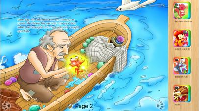 Fisherman and the Goldfish screenshot one
