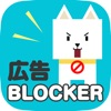 Ad Block Multi