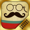 Mustache Bash - Funny Face Cam