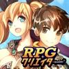 RPGクリエイター - iPadアプリ