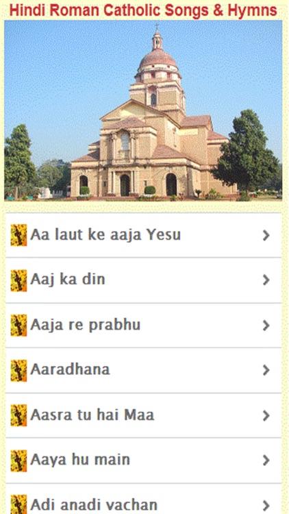 Hindi Roman Catholic Songs and Hymns by Padmavathy N