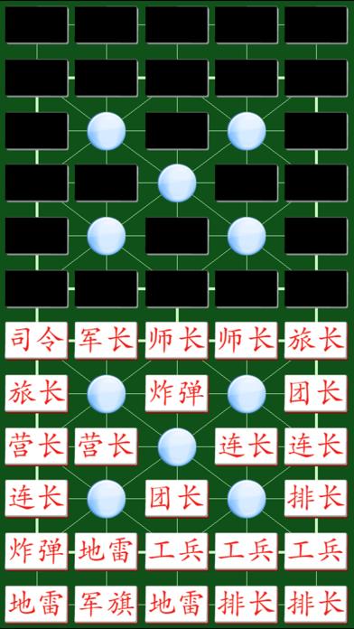 軍人将棋 Onlineのスクリーンショット2