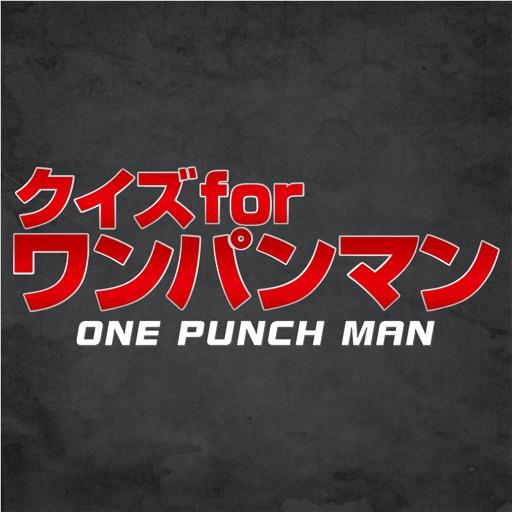 Quiz for ONE PUNCH-MAN iOS App