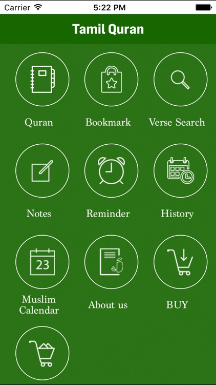 Tamil Quran Offline screenshot-0