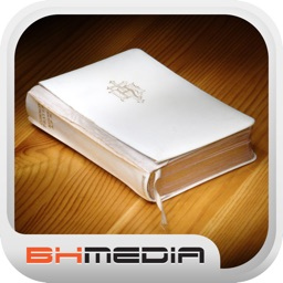 Bibles - Best collection of english christian standard versions, testaments