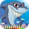 图画书的海洋动物高清:学画画和颜色鲨鱼,水母,螃蟹和更多