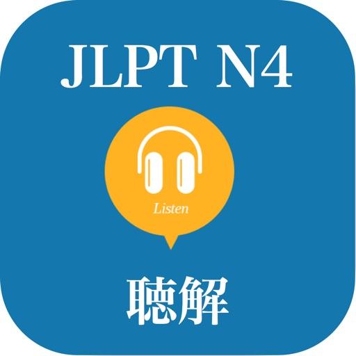 JLPT N4 Listening Prepare by Dong Nguyen