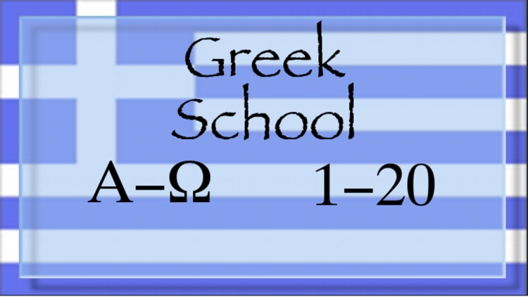 Greek School - Learn the language the right way